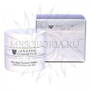Питательный крем для кожи вокруг глаз / Rich Eye Contour Cream, Demanding skin, Janssen Cosmetics (Янсен косметика), 15 мл