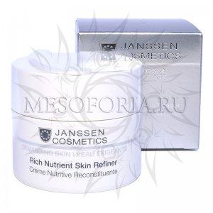Обогащенный дневной питательный крем (SPF 15) / Rich Nutrient Skin Refiner, Demanding skin, Janssen Cosmetics (Янсен косметика), 50 мл