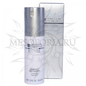 Регенерирующий концентрат с витамином С / Vitaforce C Skin Complex, Demanding skin, Janssen Cosmetics (Янсен косметика), 30 мл