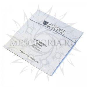 Интенсивно-увлажняющая лифтинг-маска / Biocellulose Mask, Essentials, Janssen Cosmetics (Янсен косметика), 1 шт