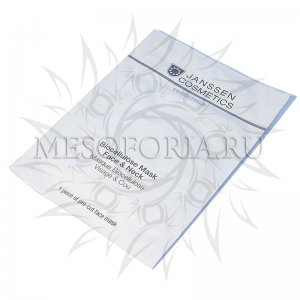 Увлажняющая лифтинг-маска для лица и шеи / Biocellulose Mask Face & Neck, Essentials, Janssen Cosmetics (Янсен косметика), 1 шт