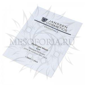 Укрепляющие гидрогель-патчи для кожи вокруг глаз / Hydrogel Mask Eye, Essentials, Janssen Cosmetics (Янсен косметика), 1 шт