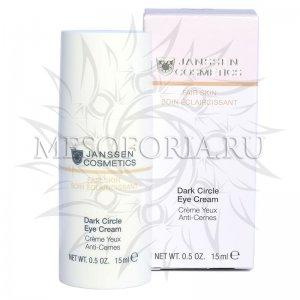 Универсальный увлажняющий крем для глаз / Dark Circle Eye Cream, Fair Skin, Janssen Cosmetics (Янсен косметика), 15 мл