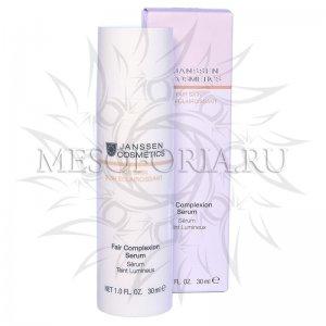 Интенсивно осветляющая сыворотка / Fair Complexion Serum, Fair Skin, Janssen Cosmetics (Янсен косметика), 30 мл