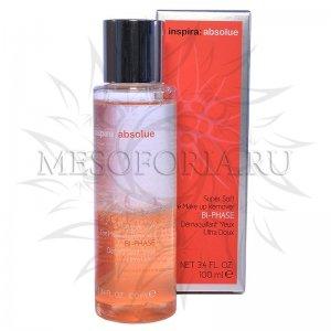 Двухфазный лосьон для снятия макияжа / Super Soft Eye Make Up Remover Bi-Phase, Inspira Absolue, Janssen Cosmetics (Янсен косметика), 100 мл
