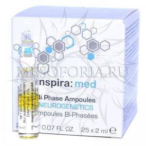 Двухфазная сыворотка для экспресс-восстановления / Bi Phase Ampoules Neurogenetics, Inspira Med, Janssen Cosmetics (Янсен косметика), 25 x 2 мл