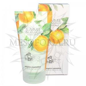 Крем-гель для душа «Лето в Амальфи» / «Summer In Amalfi» Shower Cream, Inspira Cosmetics, Janssen Cosmetics (Янсен косметика), 150 мл