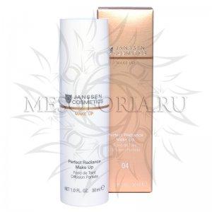 Стойкий тональный крем с UV-защитой SPF-15 (04 самый темный) / Perfect Radiance Make Up (04), Janssen Cosmetics (Янсен косметика), 30 мл