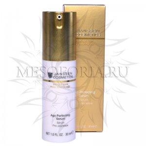 Anti-age разглаживающая и укрепляющая сыворотка / Age Perfecting Serum, Janssen Cosmetics (Янсен косметика), 30 мл