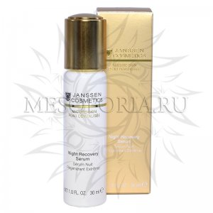 Anti-age ночная восстанавливающая сыворотка / Night Recovery Serum, Janssen Cosmetics (Янсен косметика), 30 мл