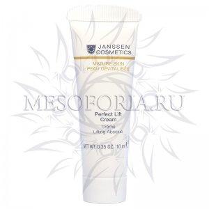 Anti-age лифтинг-крем / Perfect Lift Cream, Janssen Cosmetics (Янсен косметика), 10 мл
