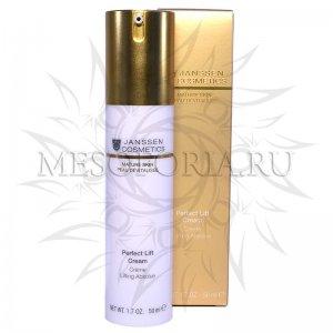 Anti-age лифтинг-крем / Perfect Lift Cream, Janssen Cosmetics (Янсен косметика), 50 мл