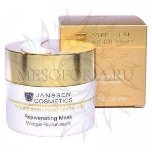 Омолаживающая крем-маска / Rejuvenating Mask, Janssen Cosmetics (Янсен косметика), 50 мл
