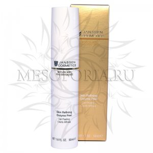 Обновляющий энзимный гель / Skin Refining Enzyme Peel, Janssen Cosmetics (Янсен косметика), 50 мл