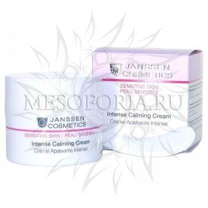 Крем успокаивающий интенсивного действия 24 часа / Intense Calming Cream, Sensitive Skin, Janssen Cosmetics (Янсен косметика), 50 мл