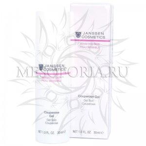 Антикуперозный концентрат / Couperose Gel, Sensitive Skin, Janssen Cosmetics (Янсен косметика), 30 мл
