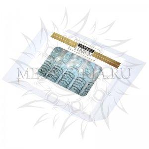 Омолаживающая сыворотка с пептидами и гиалуроновой кислотой «Lotus Care» Kosmoteros (Космотерос), 5 амп х 2 мл