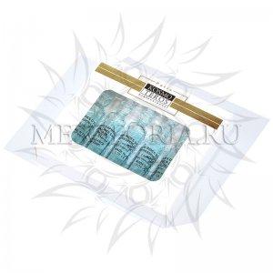 Омолаживающая сыворотка против мимических морщин Expression Lines Kosmoteros, 5 амп х 2 мл купить