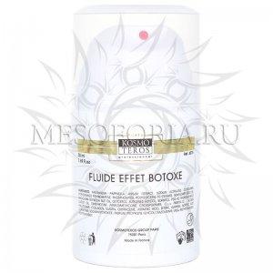 Крем-гель с ботоэффектом / Fluide Effet Botoxe, Kosmoteros (Космотерос), 50 мл