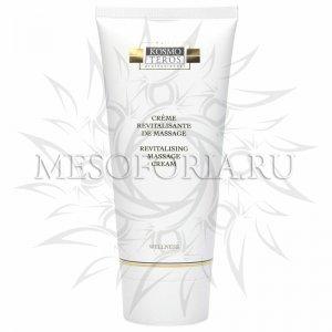 Ревитализирующий крем для массажа / Creme Revitalisante De Massage, Kosmoteros (Космотерос), 200 мл