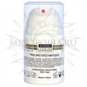 Энзимный крем с чёрной икрой / Peeling Enzymatique, Kosmoteros (Космотерос), 50 мл