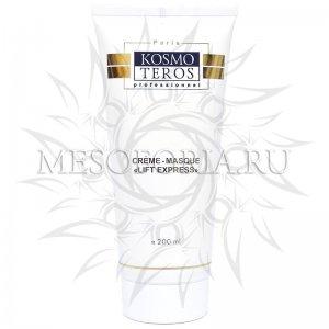 Крем-маска «Экспресс-лифтинг» / Creme Masque «Lift Express», Kosmoteros (Космотерос), 200 мл