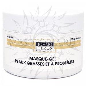 Гель - маска для жирной и проблемной кожи (холодное гидрирование) / Masque Gel Peaux Grasses Et A Problemes, Kosmoteros (Космотерос), 250 мл