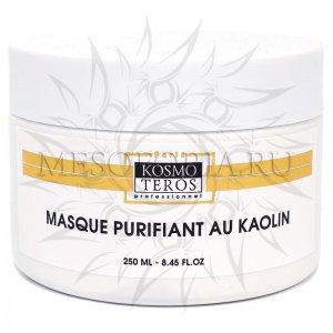 Очищающая маска на каолине, Masque purifiant au kaolin,  Kosmoteros (Космотерос), 250 мл