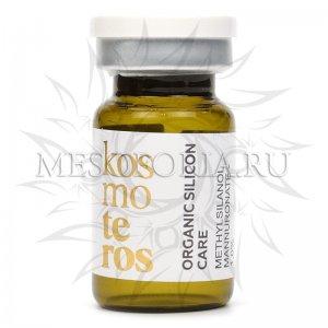 Органический кремний 1,0% / Organic Silicon Care 1,0% (целлюлит, растяжки) Kosmoteros (Космотерос), 6 мл