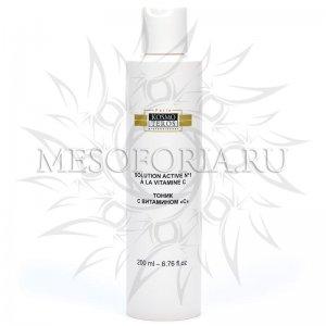 Лосьон-активатор №1 с витамином С / Solution Active №1 Vitamine C, Kosmoteros (Космотерос), 200 мл