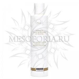 Тоник очищающий для нормальной и комбинированной кожи / Tonique Peaux Normales Et Mixtes, Kosmoteros (Космотерос), 200 мл