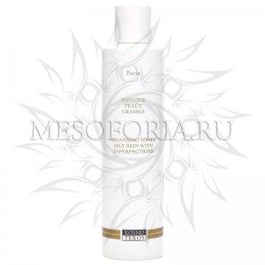 Очищающий тоник для жирной и проблемной кожи / Tonique Peaux Grasses, Kosmoteros (Космотерос), 200 мл