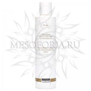 Очищающий тоник для сухой и чувствительной кожи / Tonique Peaux Seches Et Sensibles, Kosmoteros (Космотерос), 200 мл