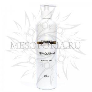 Средство для снятия макияжа / Demaqullant, Kosmoteros (Космотерос), 370 мл