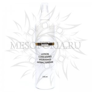 Концентрированный увлажняющий лосьон - антисептик / Lotion Concentree Hydratante Antibacterienne, Kosmoteros (Космотерос), 370 мл
