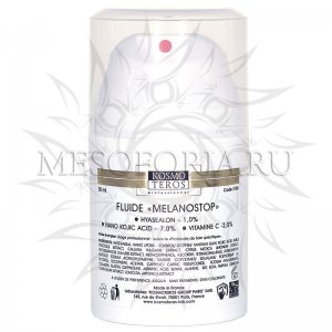 Активный специальный гель «Меланостоп» / Fluide MelanoStop, Kosmoteros (Космотерос), 50 мл