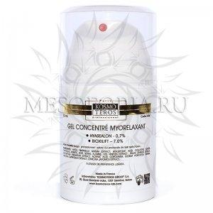 Гель-концентрат миорелаксант / Gel Concentre Myorelaxant, Kosmoteros (Космотерос), 50 мл