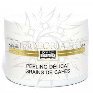 Деликатный пилинг с зернами кофе / Peeling Delicat Grains De Cafes, Kosmoteros (Космотерос), 250 мл