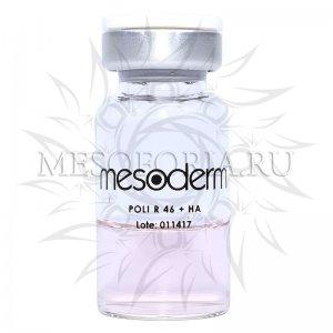 Мезококтейль полиревитализирующий c гиалуроновой кислотой / Coctail Poli R 46 + HA, Mesoderm (Мезодерм), 5 мл