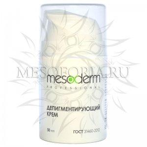 Депигментирующий крем, Mesoderm (Мезодерм), 50 мл