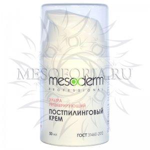Ультра регенерирующий постпилинговый крем, Mesoderm (Мезодерм), 50 мл