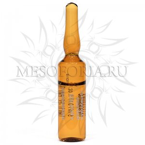 MESOESTETIC Hydrotaurin (целлюлит, отёки), 5 мл