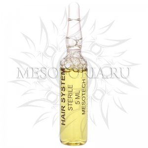 Укрепляющая сыворотка для волос Хаир Систем (стимуляция роста волос) / Hair System, Mesotech (Мезотек) - 5 мл