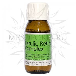 Химический пилинг FERULIC RETINOL COMPLEX, New Peel 50 мл
