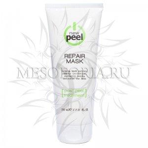 Маска-репарант / Repair Mask, New Peel (Нью Пил) - 200 мл