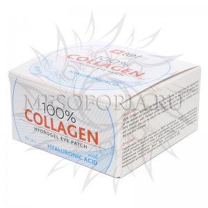 Коллагеновые патчи под глаза / 100% collagen hydrogel eye patch, Tete Cosmeceutical