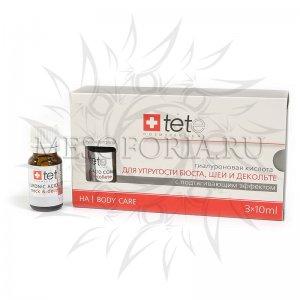 Гиалуроновая кислота + комлпекс для упругости бюста Tete, 30 мл