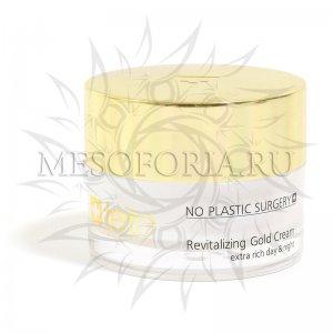 Омолаживающий крем с коллоидным золотом и гиалуроновой кислотой Tete (Revitalizing Gold Cream), 50 мл