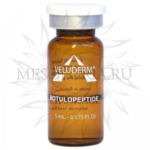Veluderm Botulopeptide  (мимические морщины), 5 мл купить