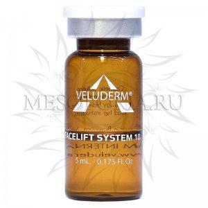 Veluderm (Велюдерм) Facelift System 10 (биоревитализация, лифтинг), 5 мл